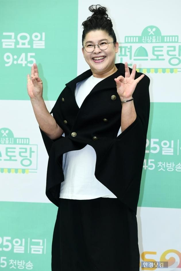 [포토] 이영자, '보는 사람도 기분 좋은 미소~'
