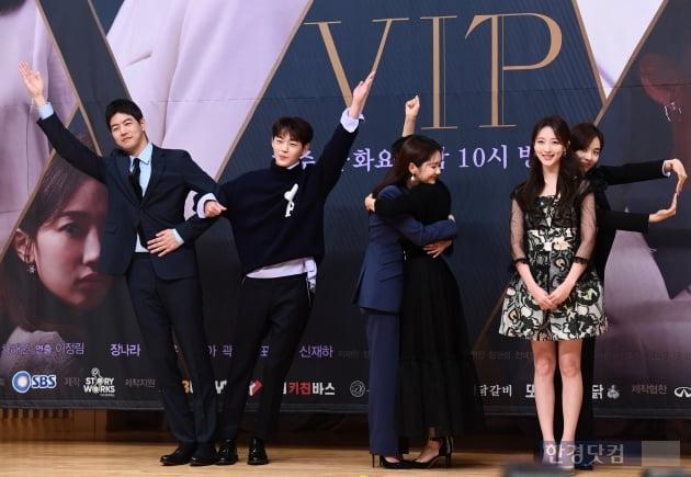 [포토] 배우들이 몸으로 만든 'VIP'