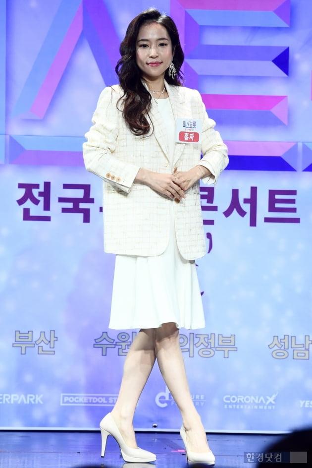 [포토] 홍자, '우아한 모습으로 등장~'