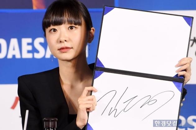 [포토] 김다미, '사인도 예쁘죠?'