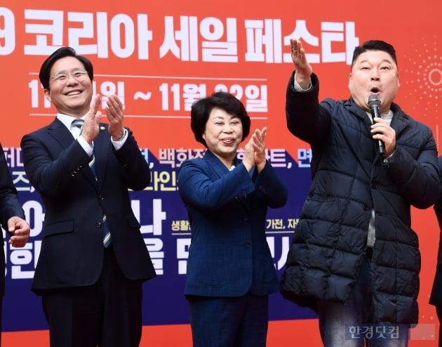 [포토] '2019 코리아세일페스타' 강호동과 함께 유쾌한 출발