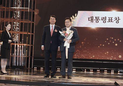 아모레퍼시픽, '나눔국민대상' 대통령상 수상…기업 중 유일