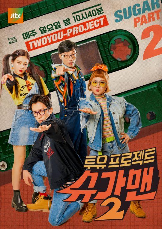 제공=JTBC '슈가맨2'