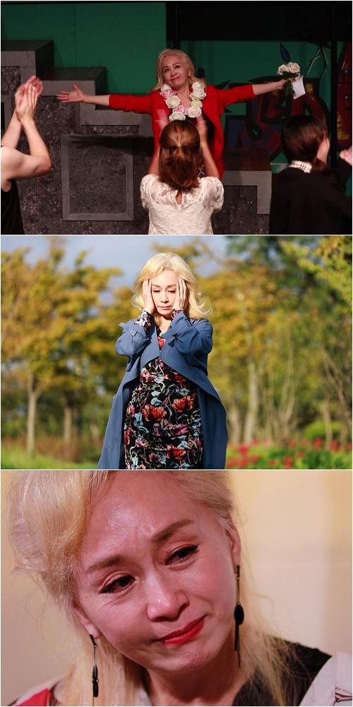 '인생다큐 마이웨이'의 박해미./사진제공=TV조선