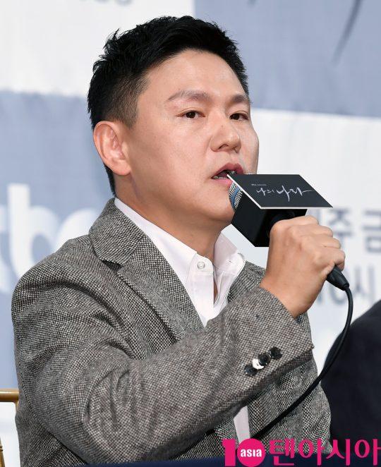 김진원 연출이 2일 오후 서울 강남구 논현동 임피리얼 팰리스 호텔에서 열린 JTBC 새 금토드라마 '나의 나라' 제작발표회에 참석하고 있다.