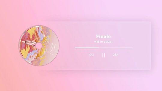 그룹 블락비의 비범 'Finale'의 예고 영상화면. /