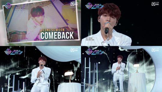 가수 정세운. / 제공=Mnet '엠카운트다운' 방송화면