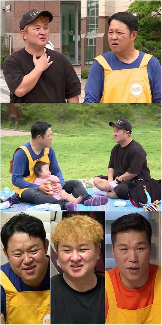KBS2 예능 '아이를 위한 나라는 있다'./ 사진제공=KBS2
