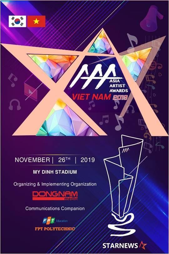 'AAA' 포스터./ 사진제공=AAA 조직위원회