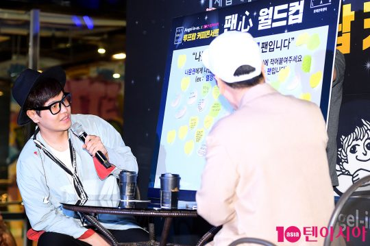 [TEN PHOTO]나윤권 '가장 큰 팬心을 찾아라'