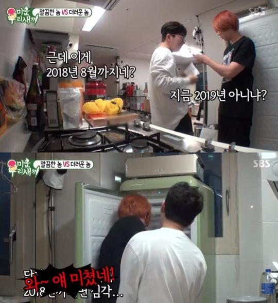 사진=SBS '미운우리새끼' 방송화면