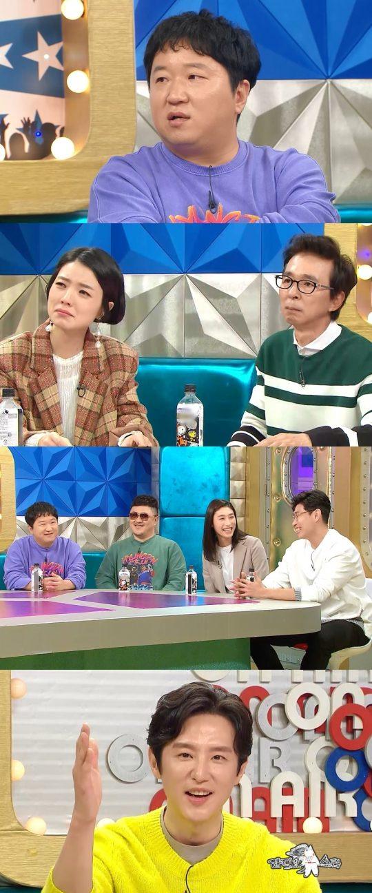 MBC '라디오스타' 스틸컷. /사진제공=MBC