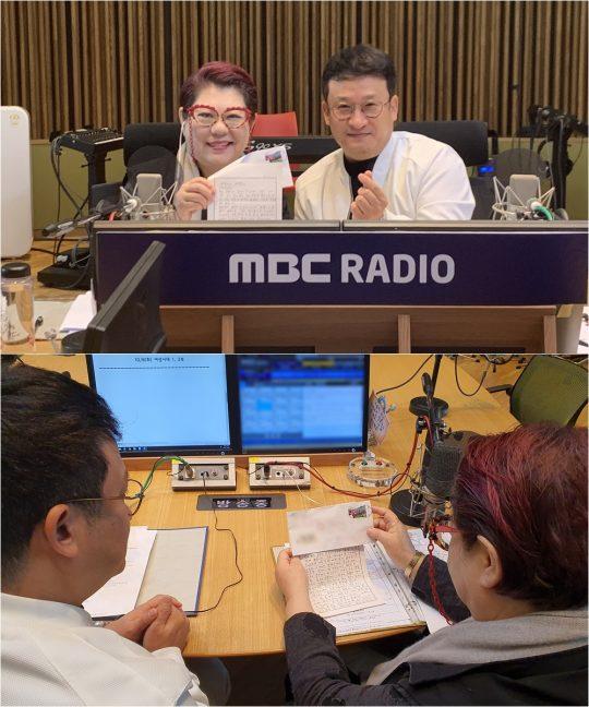 MBC 라디오 '여성시대 양희은, 서경석입니다'. /사진제공=MBC