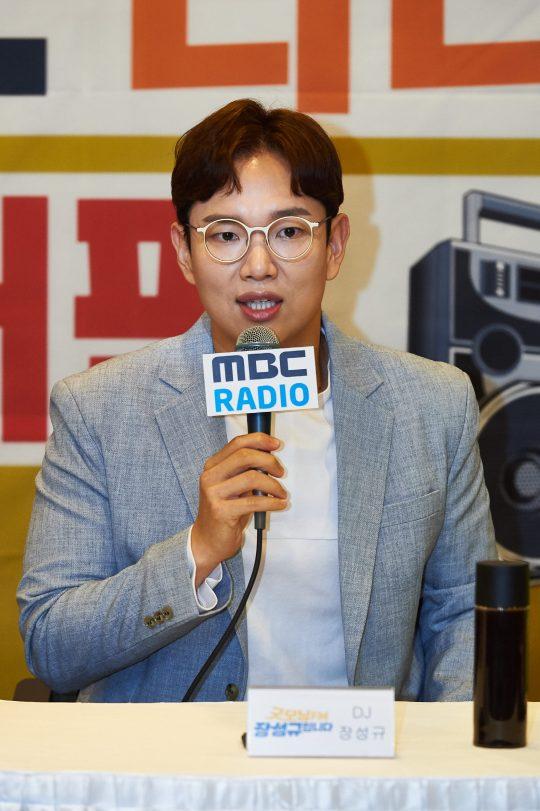 장성규가 8일 오전 서울 상암동 MBC 사옥에서 열린 라디오 가을개편 기자간담회에서 프로그램에 대해 설명하고 있다./사진제공=MBC