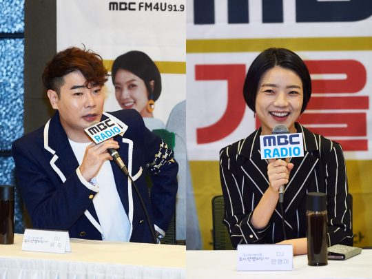 뮤지(왼쪽)와 장영미가 8일 오전 서울 상암동 MBC 사옥에서 열린 라디오 가을개편 기자간담회에서 이야기를 하고 있다./사진제공=MBC