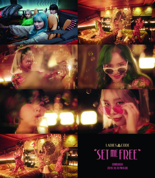걸그룹 레이디스 코드의 'SET ME FREE' 2차 티저 영상./사진제공=폴라리스 엔터테인먼트