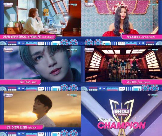 사진=MBC뮤직 '쇼 챔피언' 방송화면 캡처.