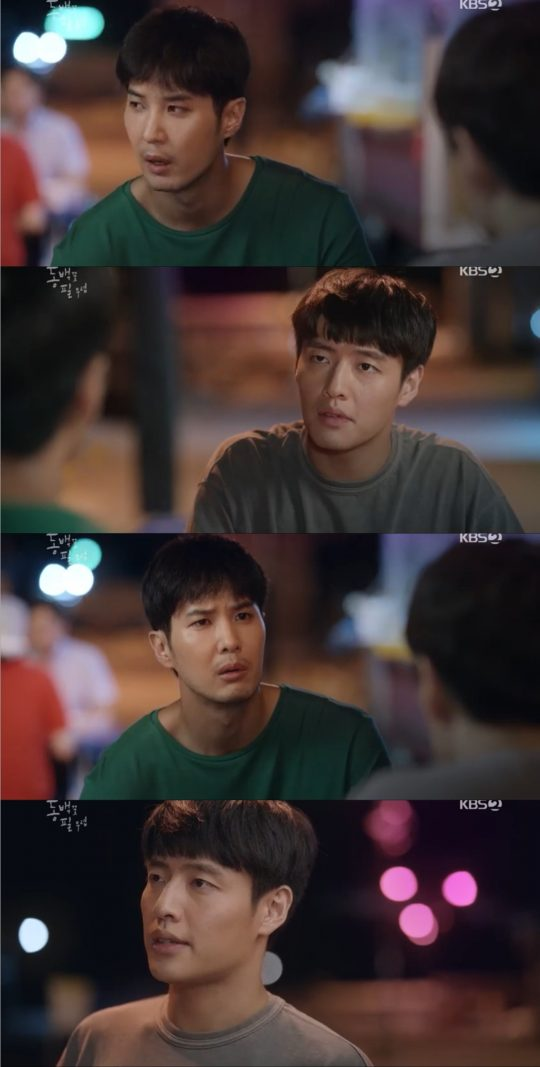 사진=KBS2 '동백꽃 필 무렵' 방송화면 캡처.