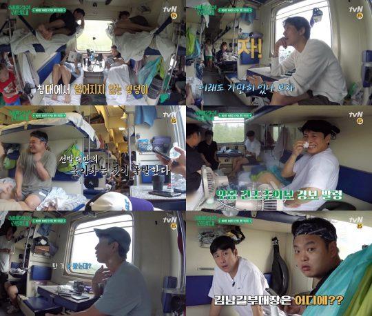 '시베리아 선발대' 3회 예고. /사진=tvN