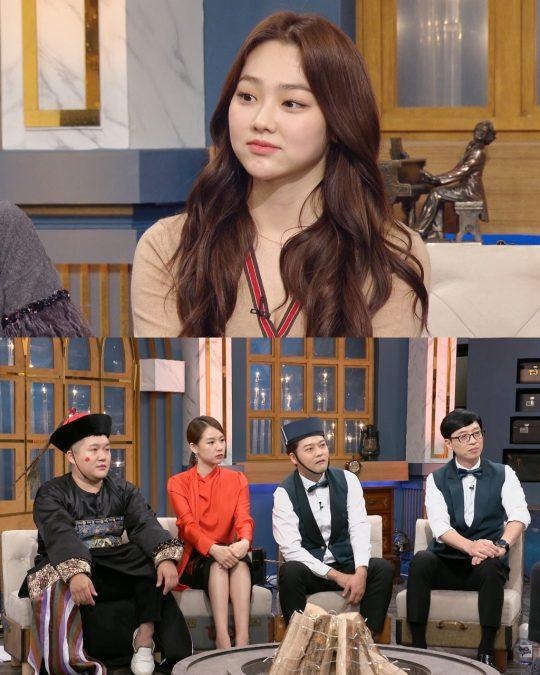 '해피투게더4' 그룹 구구단의 미나 / 사진제공=KBS
