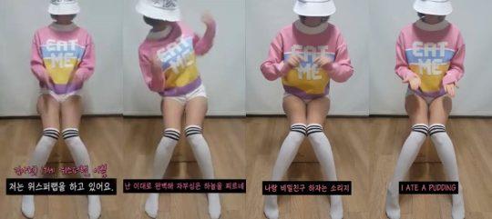래퍼 민티 '고등래퍼2' 지원영상 / 사진=영상 캡처