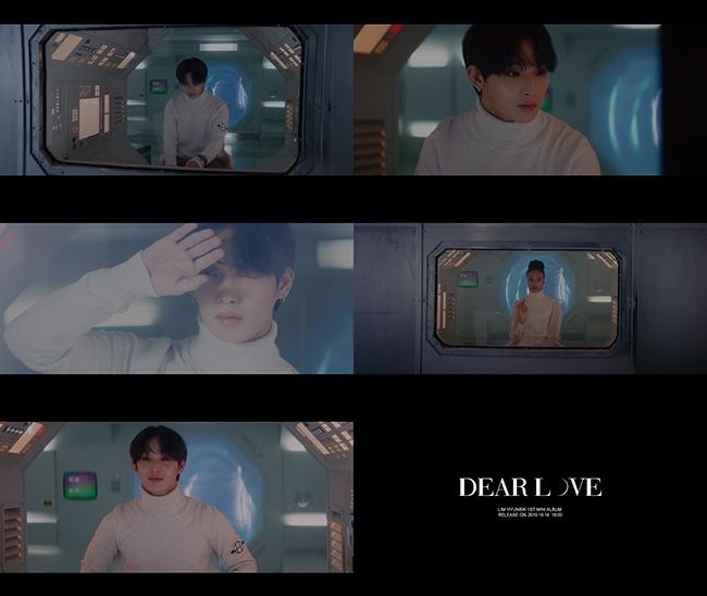 비투비 임현식, 솔로 데뷔곡 `DEAR LOVE` 두 번째 뮤직비디오 티저 공개