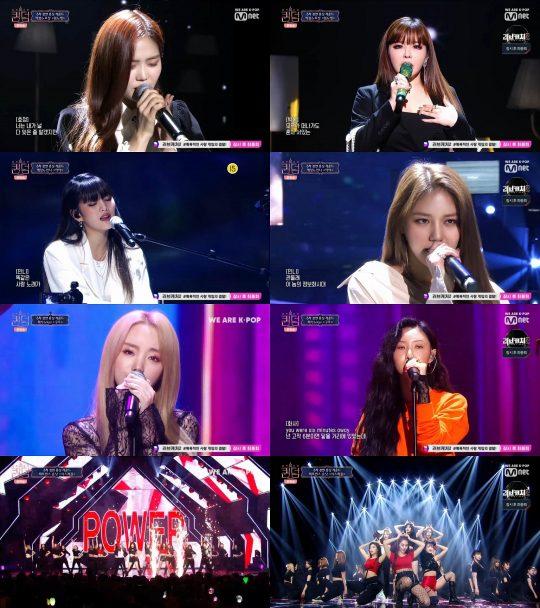 사진=Mnet '퀸덤' 방송화면