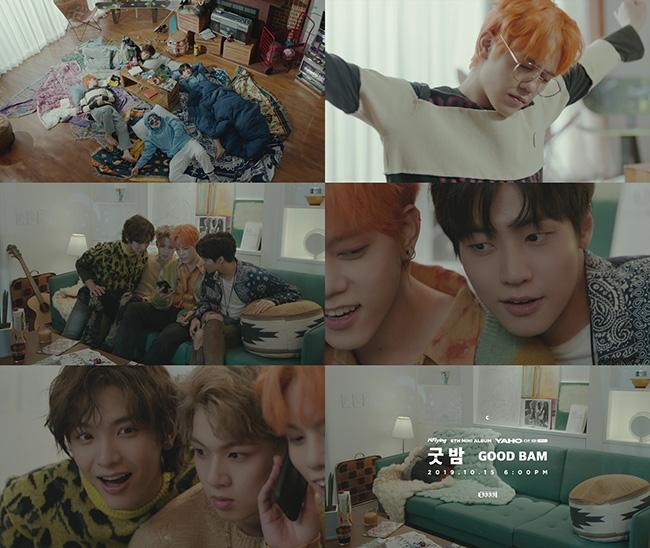 '컴백 D-4' 엔플라잉, 신곡 '굿 밤(GOOD BAM)' 뮤직비디오 티저 공개