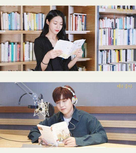 '책을 듣다' 설현-산들./ 사진제공=MBC