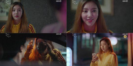 '동백꽃 필 무렵'의 손담비./사진제공=KBS2