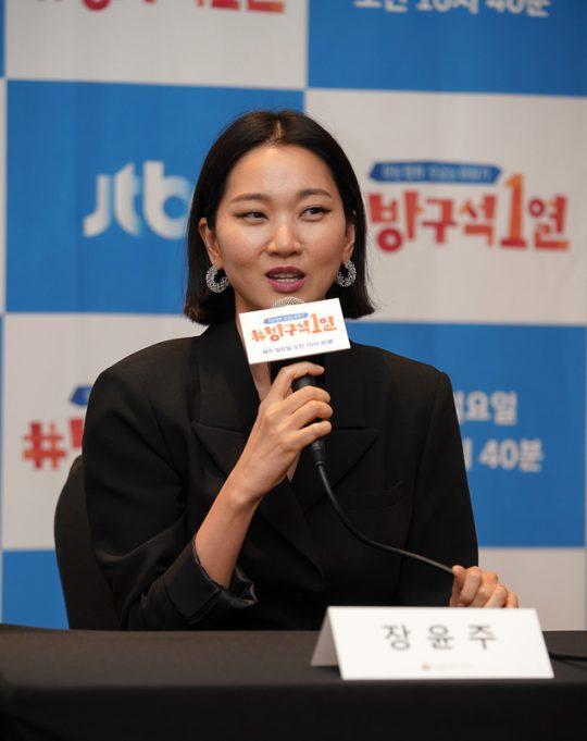 모델 장윤주가 11일 오전 서울 상암동 스탠포드호텔에서 열린 JTBC 예능프로그램 '방구석1열' 기자간담회에 참석했다. /사진제공=JTBC