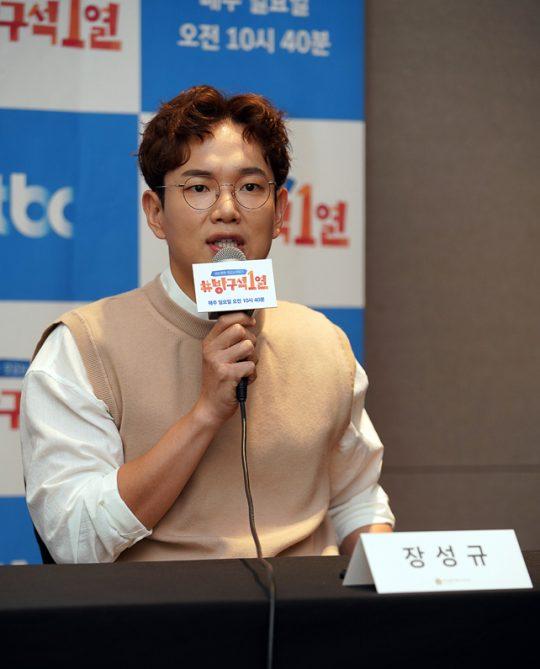 방송인 장성규가 11일 오전 서울 상암동 스탠포드호텔에서 열린 JTBC 예능프로그램 '방구석1열' 기자간담회에 참석했다. /사진제공=JTBC