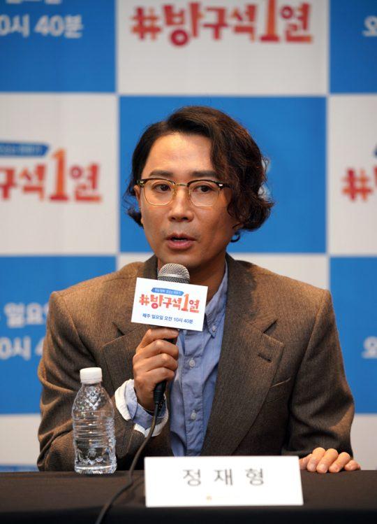 정재형은 '방구석1열'의 출연을 제안받았을 때 주위 사람들의 걱정이 많았다고 했다. /사진제공=JTBC