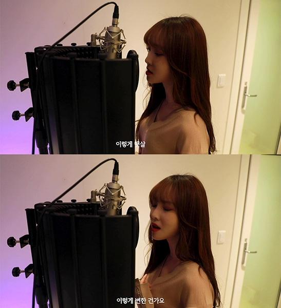 여자친구 유주, 예쁜 목소리 돋보이는 백지영 '우리가' 커버영상 공개
