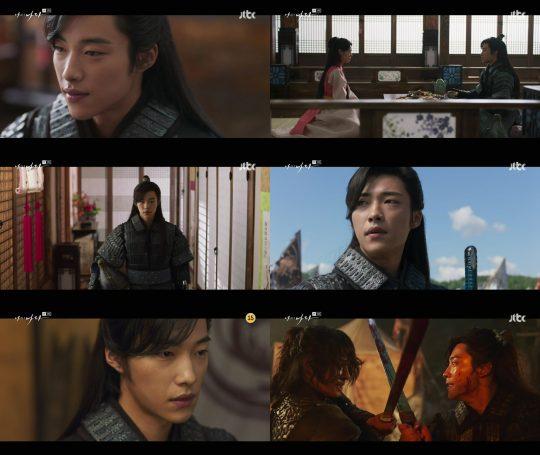 JTBC 금토드라마 '나의 나라' 방송화면. /사진제공=JTBC