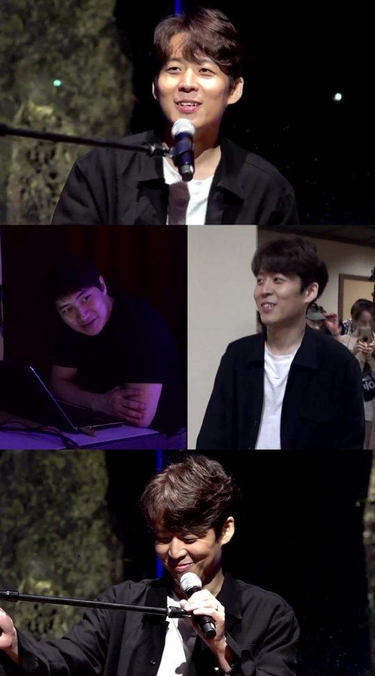 MBC '전지적 참견 시점' 스틸컷. /사진제공=MBC