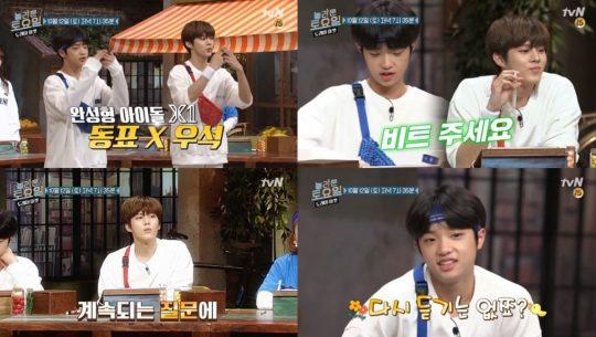 tvN '놀라운 토요일 – 도레미 마켓' 예고편. /사진제공=tvN