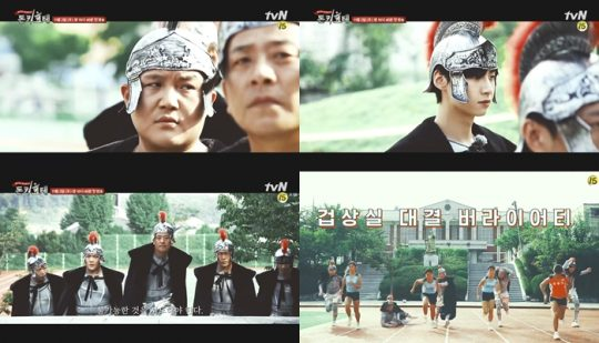 tvN 새 예능 프로그램 미치거나 용감하거나 '돈키호테' 티저 영상. /사진제공=tvN