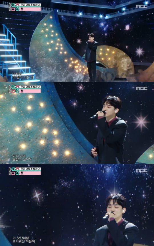 MBC '쇼!음악중심' 방송화면. /사진제공=MBC