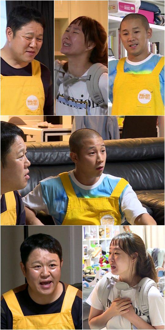 KBS 2TV '아이를 위한 나라는 있다' 스틸컷. /사진제공=KBS