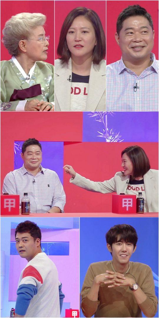 KBS 2TV '사장님 귀는 당나귀 귀' 스틸컷. /사진제공=KBS