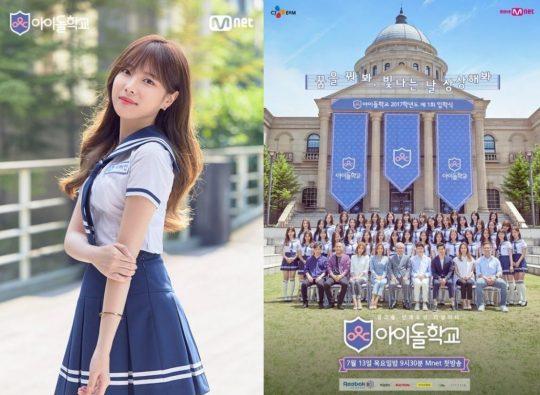 Mnet '아이돌학교'에 출연한 이해인(왼쪽), '아이돌학교' 포스터. /사진제공=Mnet
