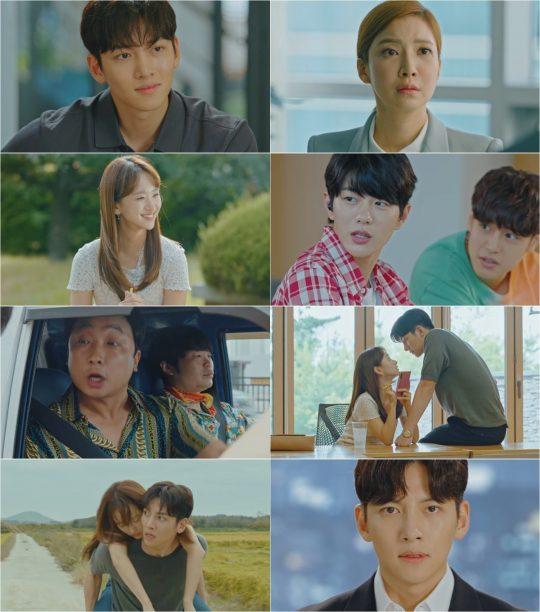 '날 녹여주오'./ 사진제공=tvN