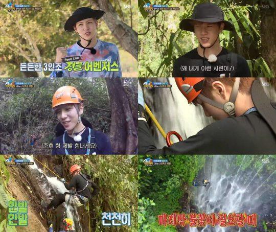 '정글의 법칙' 김동한./ 사진=SBS 방송화면