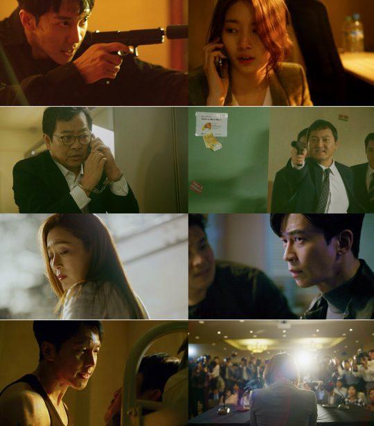 '배가본드' 9회./ 사진제공=SBS