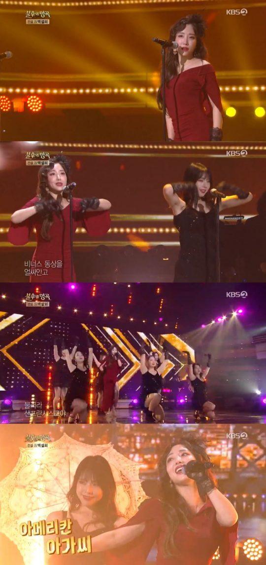 '불후의 명곡' 숙행./ 사진=KBS2 방송화면