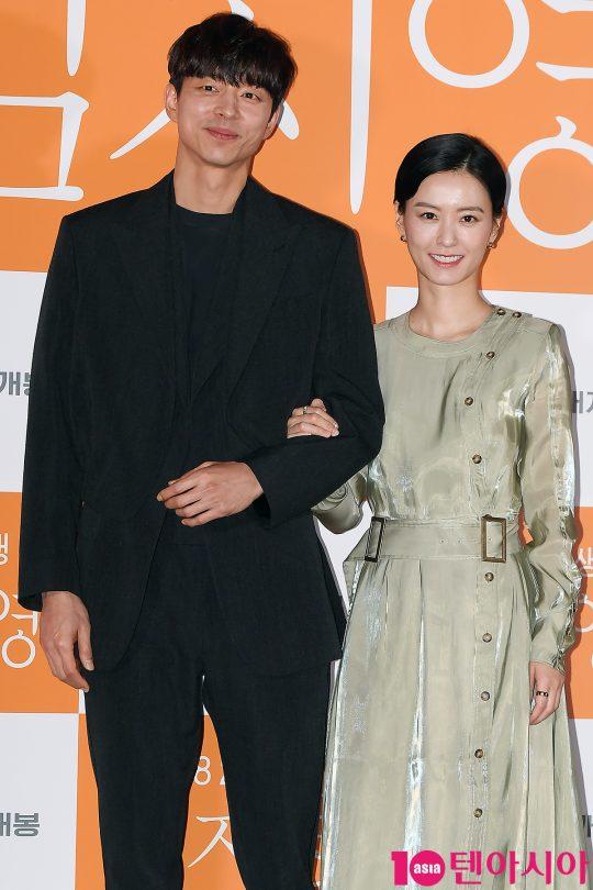영화 '82년생'에서 주연한 배우 공유(왼쪽), 정유미. /텐아시아Db