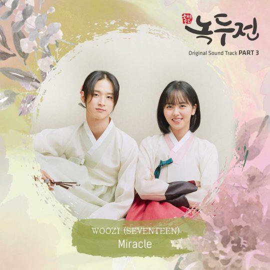 KBS2 월화드라마 '조선로코-녹두전' OST 온라인 커버 / 사진제공=모스트콘텐츠