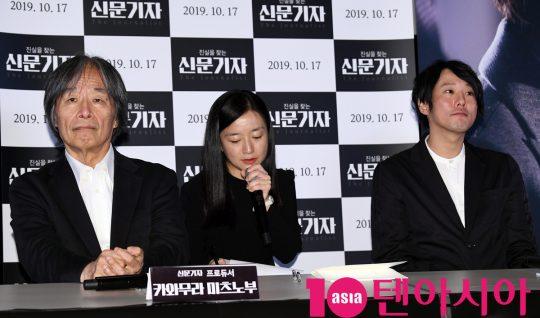 카와무라 미츠노부 프로듀서와 후지이 미치히토 감독이 15일 오전 서울 신사동 압구정 CGV에서 열린 영화 '신문기자' 기자회견에 참석했다.