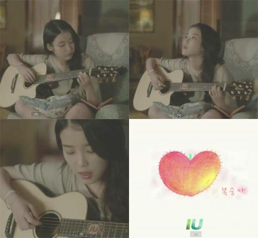 사진=아이유의 '복숭아' 티저 영상